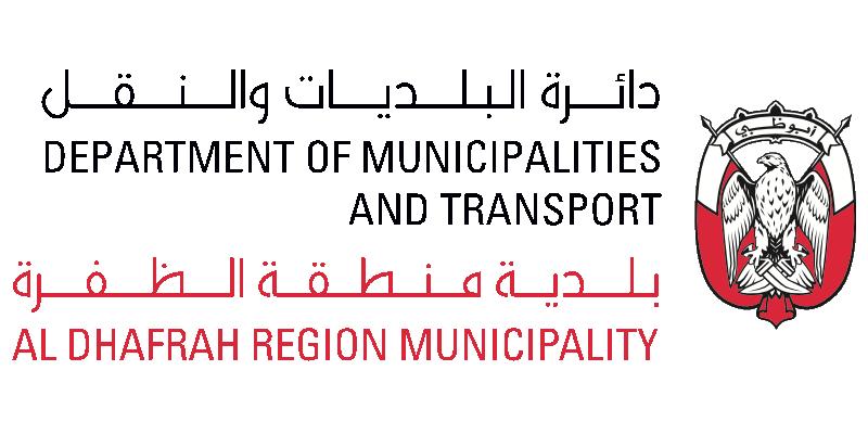 Al Dhafrah